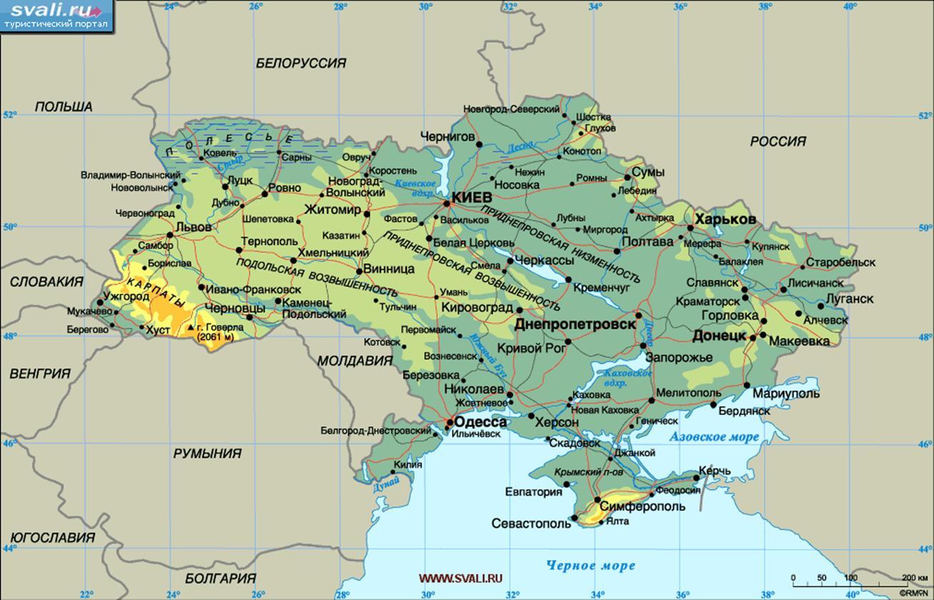 Что будет с украиной 13 фотография